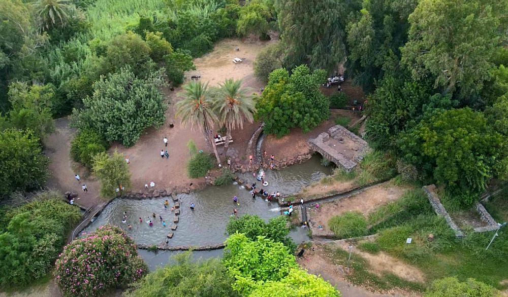 פארק הירדן | צילום: אביב אלמלם