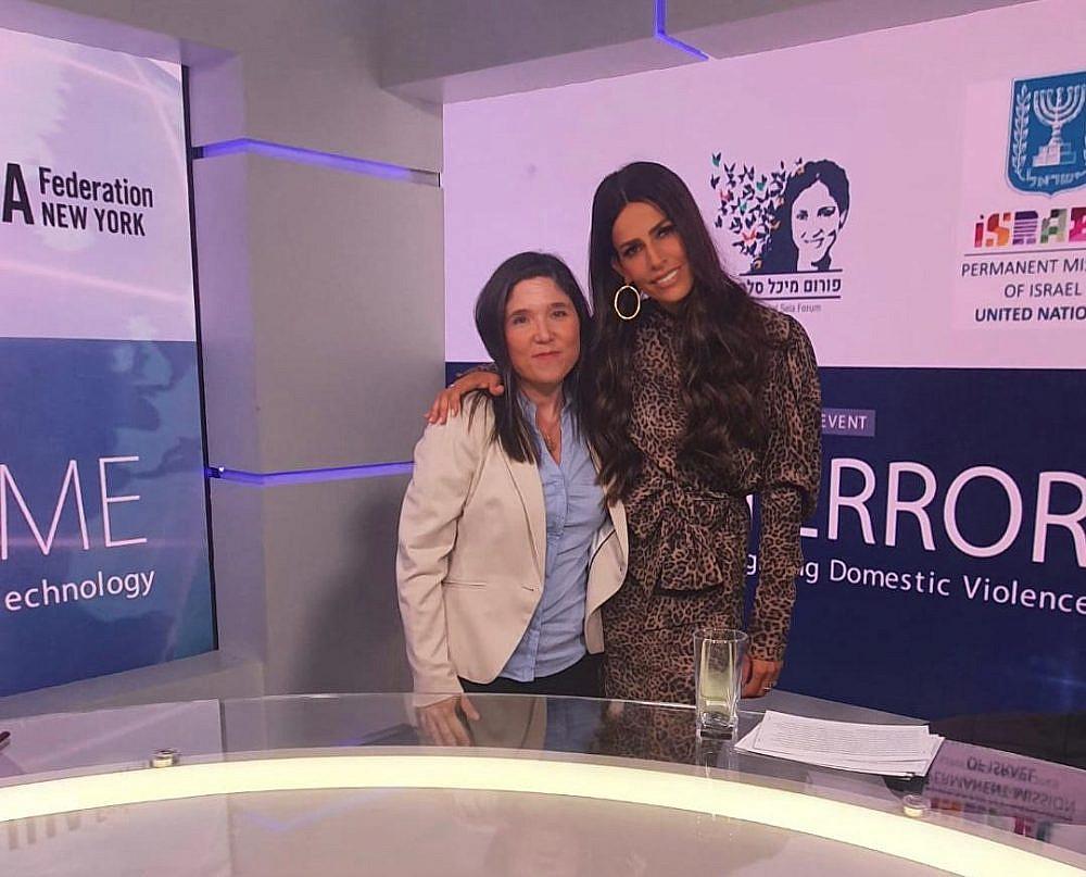 """לינור אברג'יל ולילי בן עמי בכנס אלימות נגד נשים באו""""ם"""