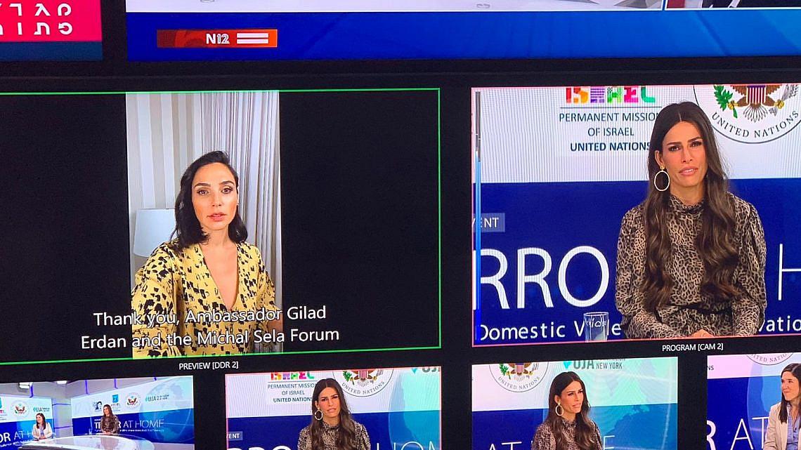 """גל גדות ולינור אברג'יל בכנס אלימות נגד נשים באו""""ם. צילום מסך"""