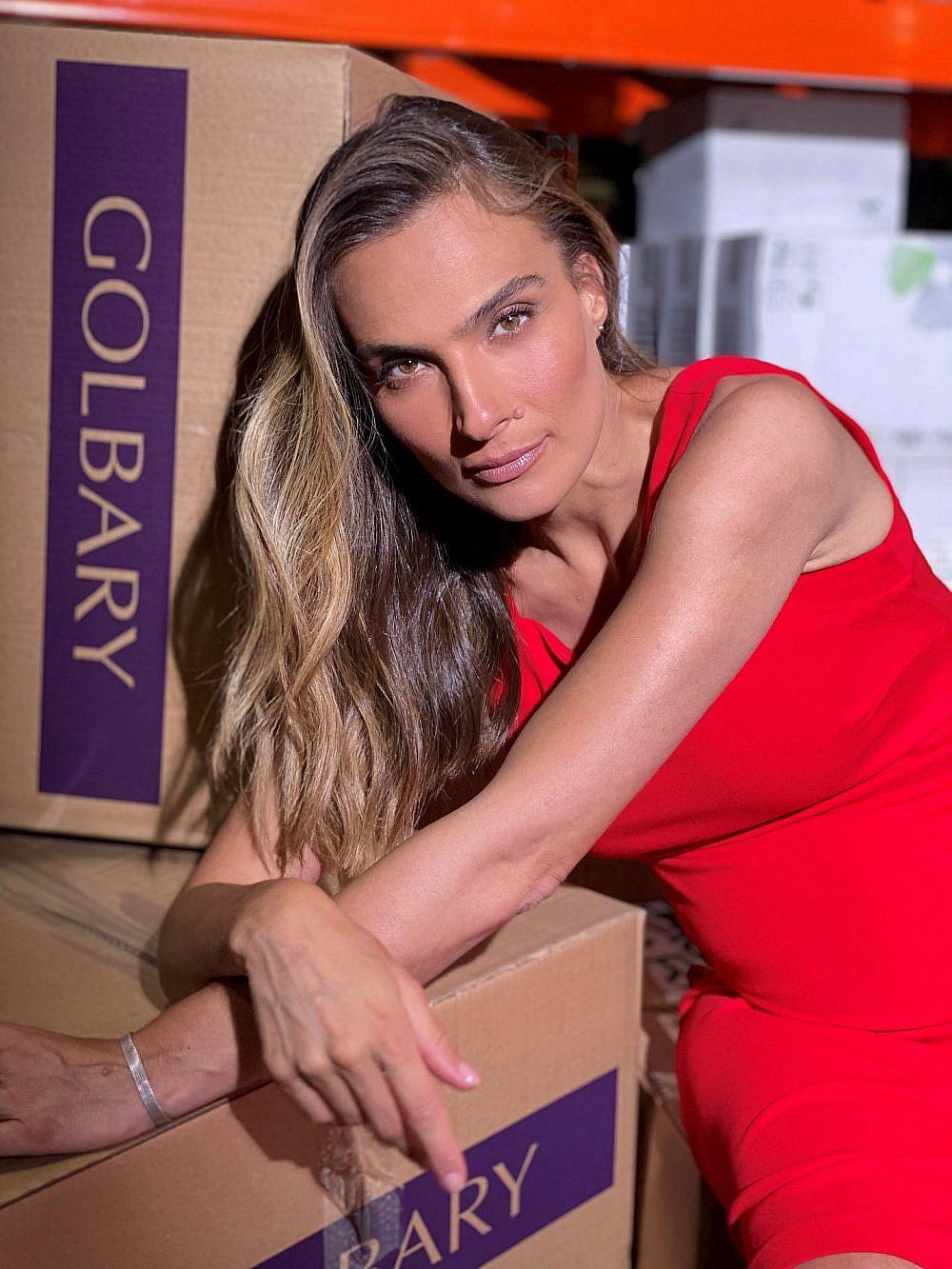 אילנית לוי | צילום: אייקונז ביי מדיו