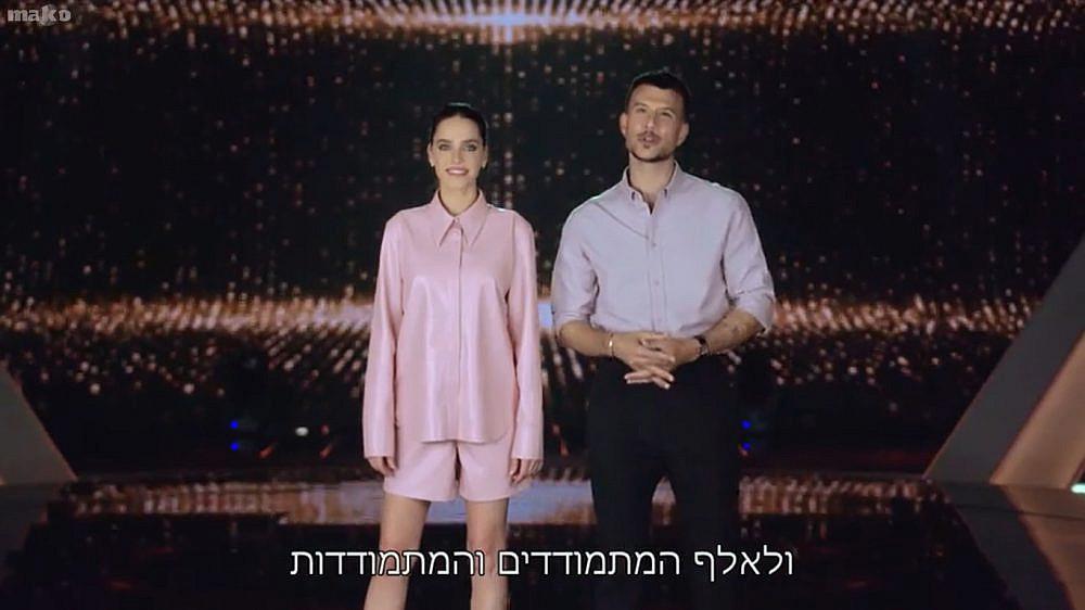 """רותם סלע ואסי כהן ב""""הכוכב הבא""""   צילום מסך קשת 12"""