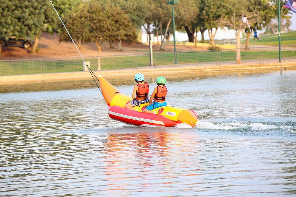 """פארק מים Lake TLV   צילום: יח""""צ"""