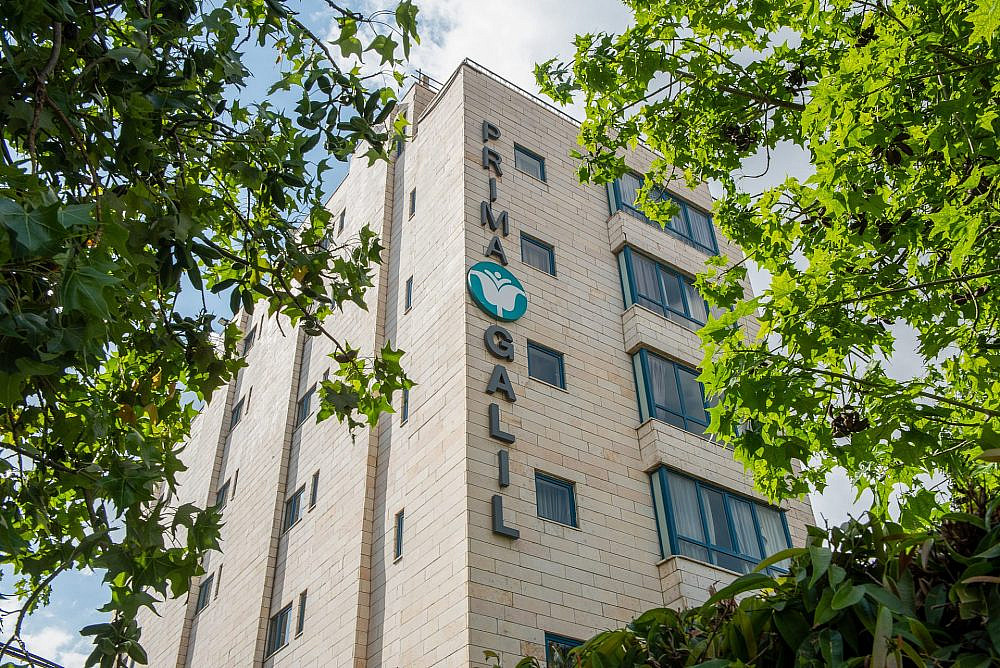 מלון פרימה גליל | צילום: איה בן עזרי