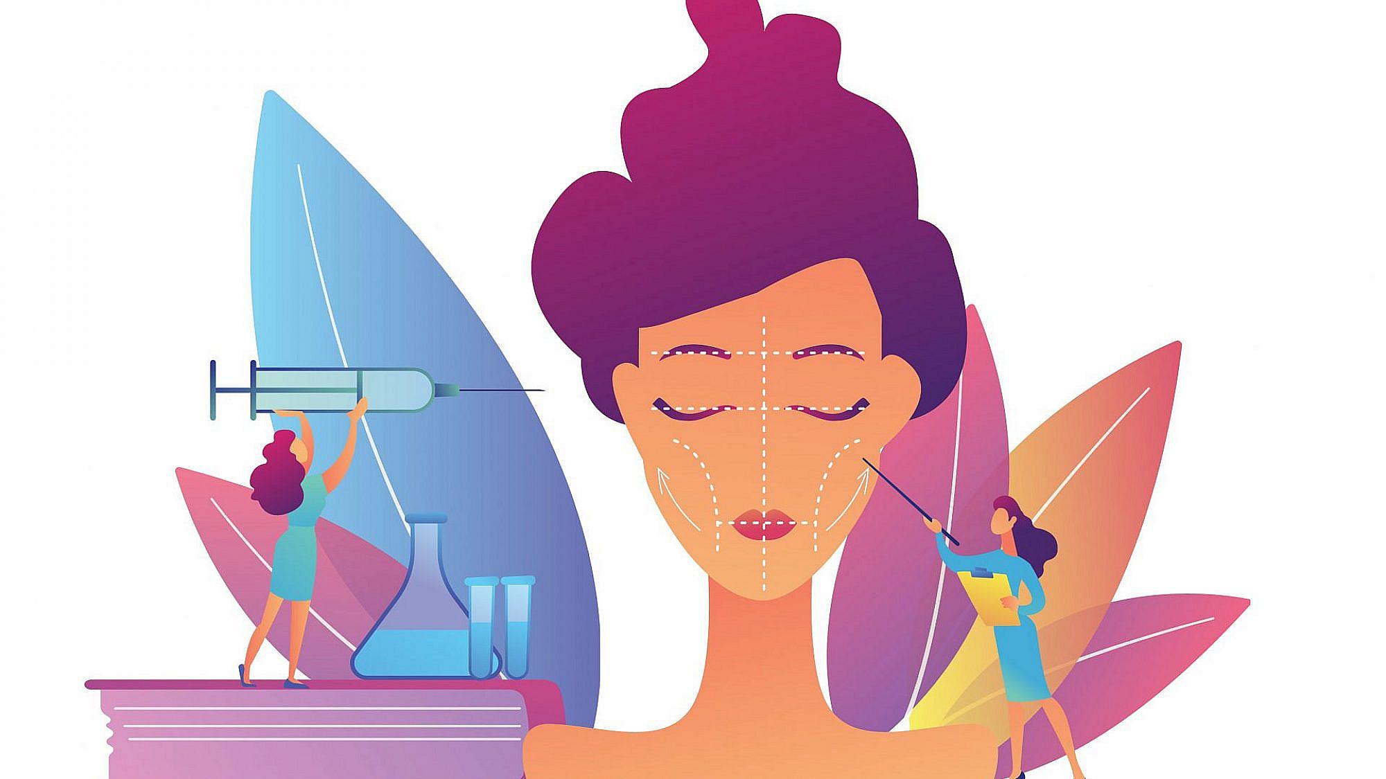 טיפולים אסתטיים לקיץ 2021 | איור: Shutterstock