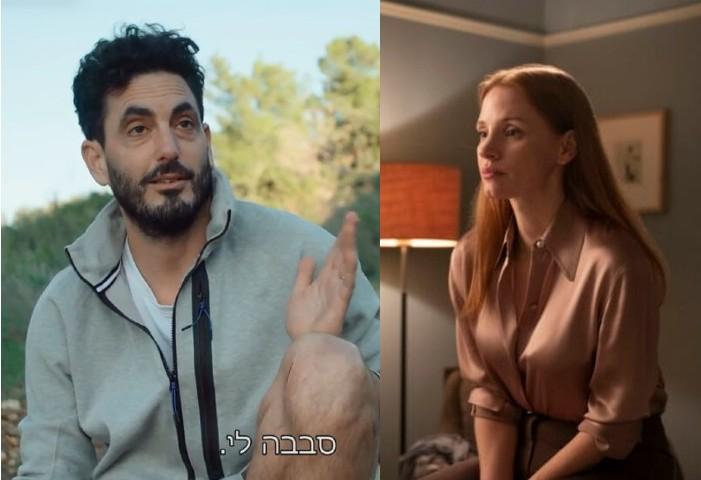 """דני ומירה מ""""תמונות מחיי נישואין"""". צילומים: צילום מסך מ""""חתונה ממבט ראשון"""" ויח""""צ HBO"""